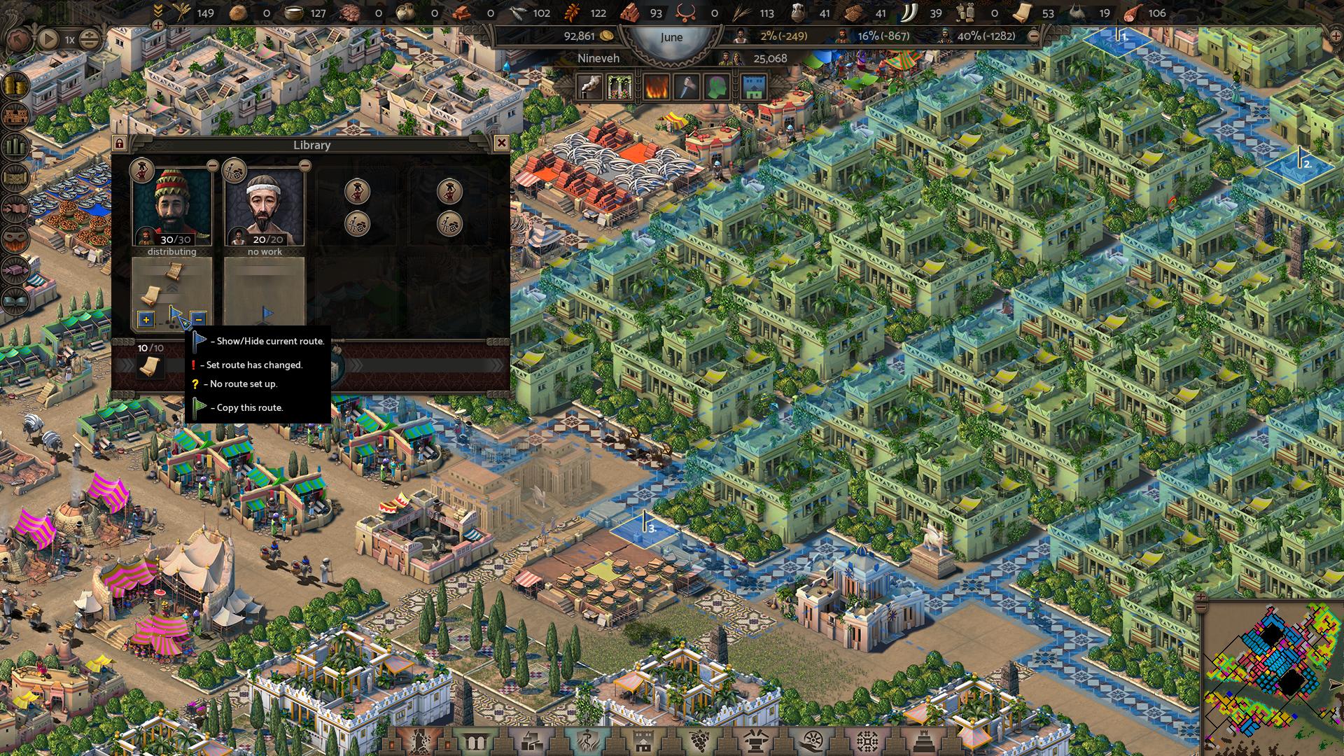 Nebuchadnezzar ~ Nepos Games